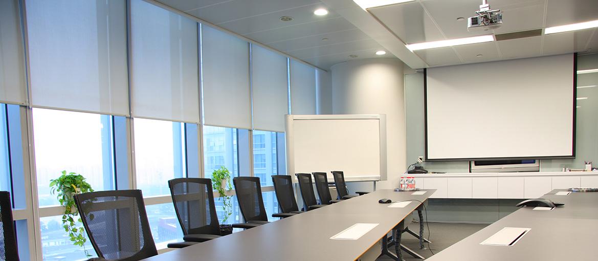 Sitzungssaal Ausstattung Technik